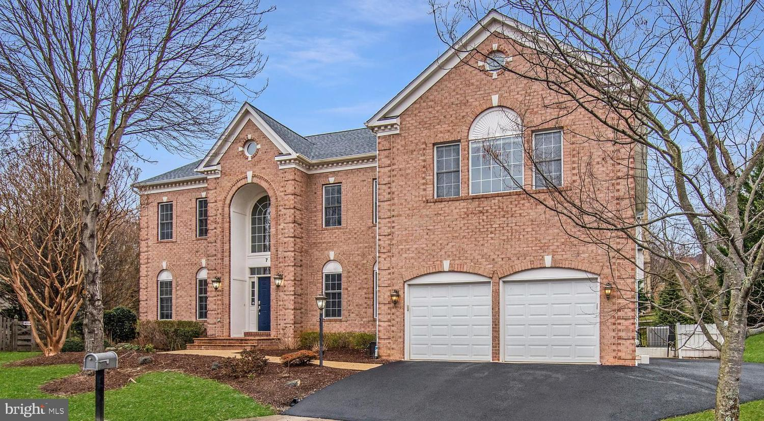 7 Willow Tree Court Rockville, MD 20850