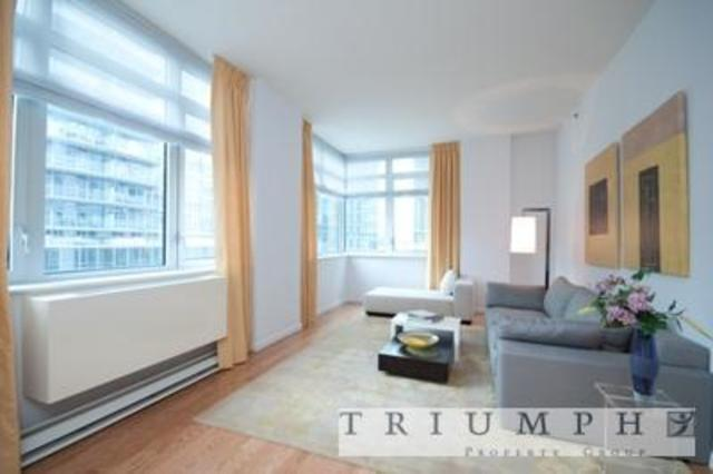229 West 60th Street, Unit 26R Image #1
