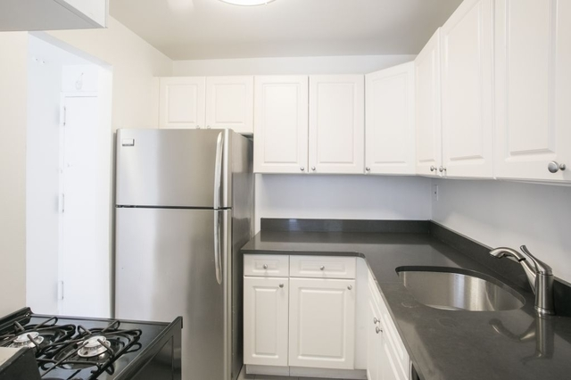 337 West 30th Street, Unit B5 Image #1