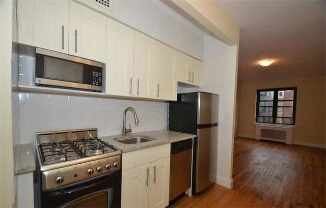 312 West 23rd Street, Unit 4U Image #1