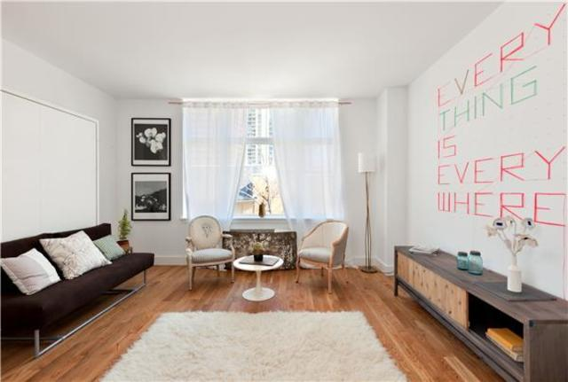 2-26 50th Avenue, Unit 4A Image #1