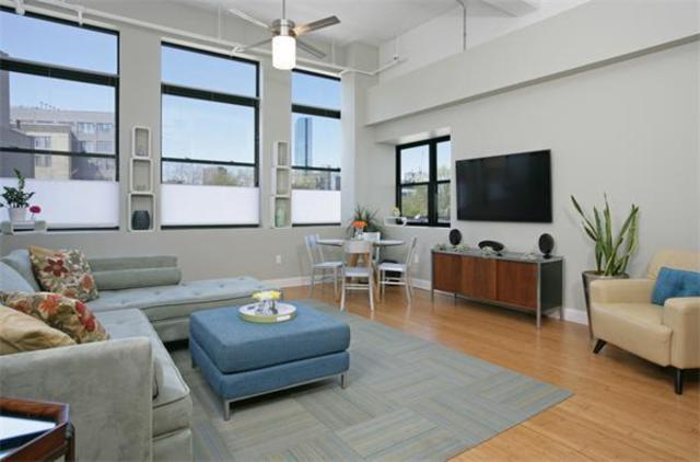 485-495 Harrison Avenue, Unit 203 Image #1