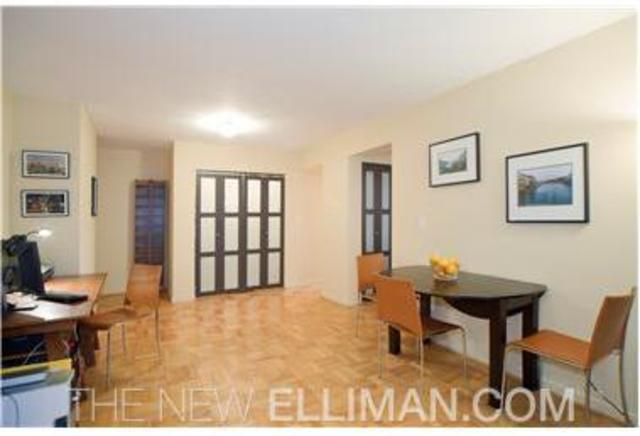 221 West 138th Street Image #1