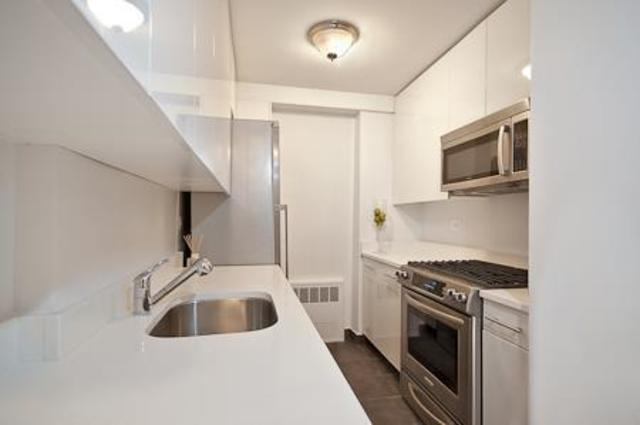7 East 14th Street, Unit 20G Image #1