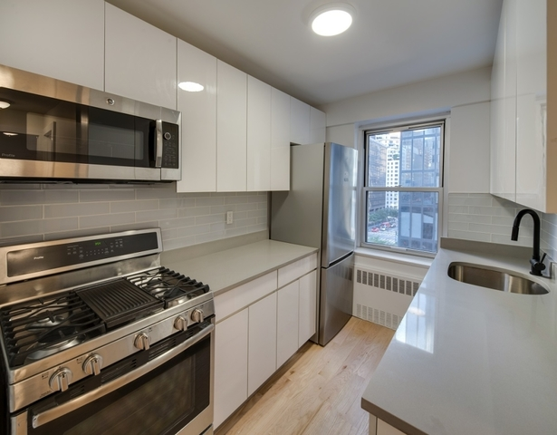 300 East 46th Street, Unit 14D Image #1