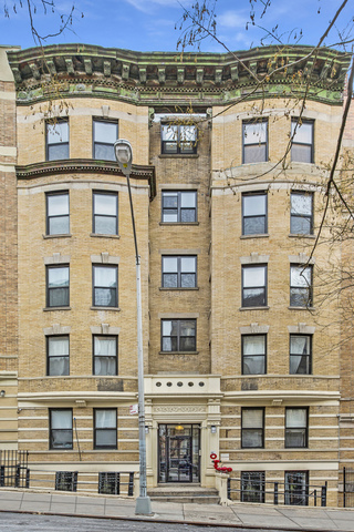 6 St Nicholas Terrace New York, NY 10027