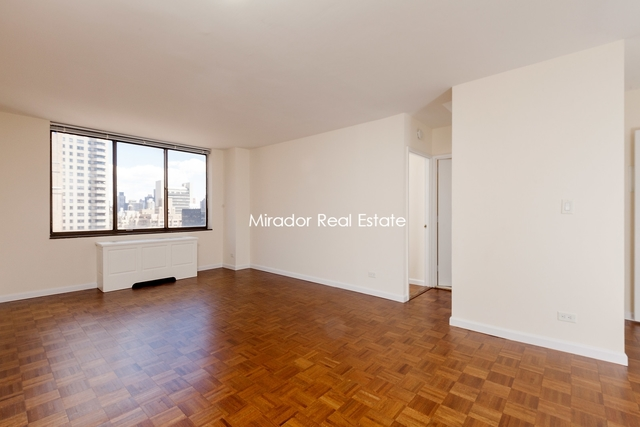 245 East 44th Street, Unit 12A Image #1