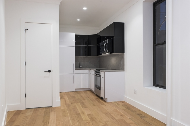 403 East 69th Street, Unit 1B Image #1
