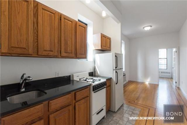 246 West 22nd Street, Unit 17 Image #1
