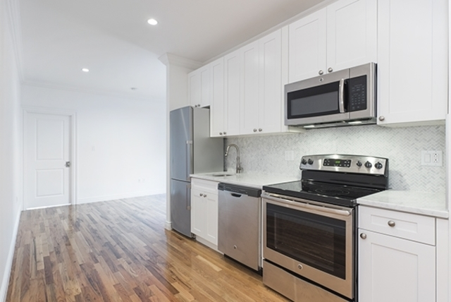 242 West 122nd Street, Unit 4A Image #1