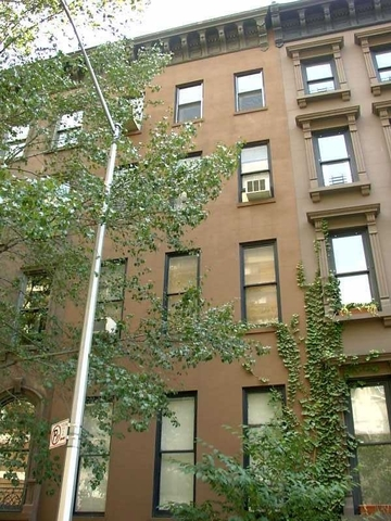 42 East 73rd Street, Unit 1A Image #1