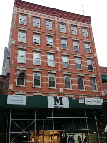 426 West Broadway, Unit 2C Image #1