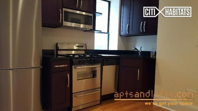 202 South 2nd Street, Unit 7 Image #1