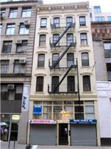 122 West 20th Street, Unit 2E Image #1