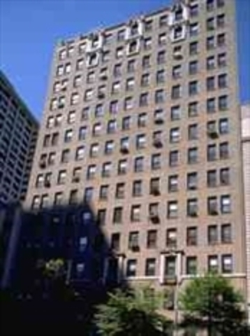 41 West 96th Street, Unit 6A Image #1