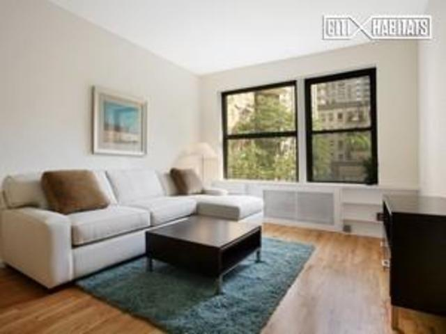 304 East 73rd Street, Unit 2G Image #1