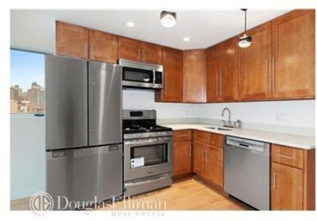 273 West 122nd Street, Unit 3 Image #1