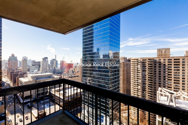145 West 67th Street, Unit 29J Image #1