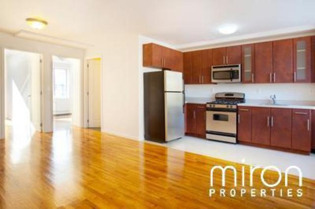 424 East 10th Street, Unit 2 Image #1