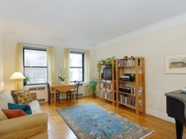 209 West 104th Street, Unit 5A Image #1