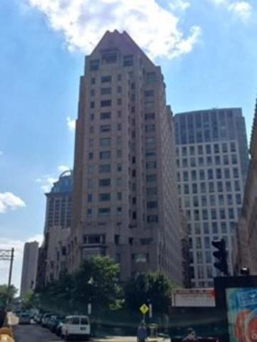 1 Huntington Avenue, Unit 201 Image #1