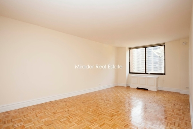 145 West 67th Street, Unit 14K Image #1