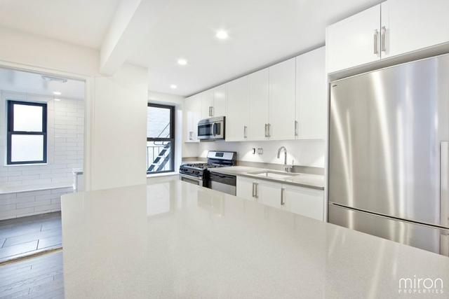 101 East 116th Street, Unit 3E Image #1