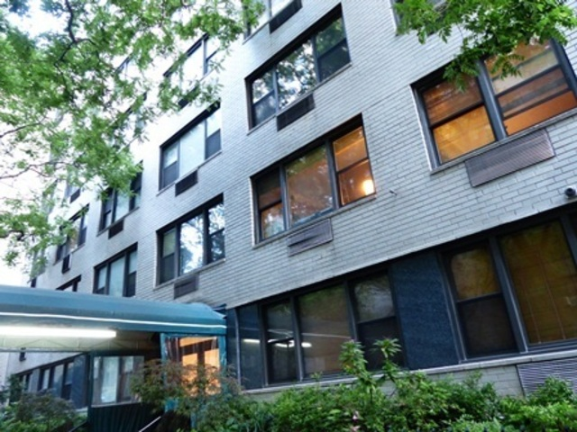 240 East 46th Street, Unit 4D Image #1