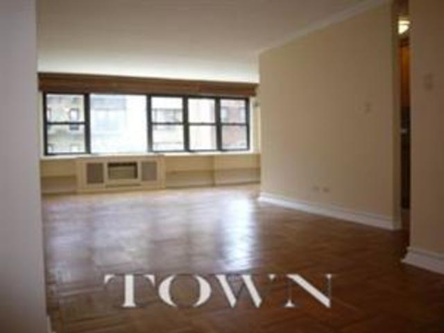 347 East 53rd Street, Unit 4A Image #1