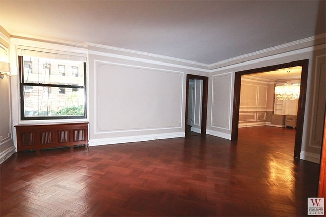 890 West End Avenue, Unit 2A Image #1