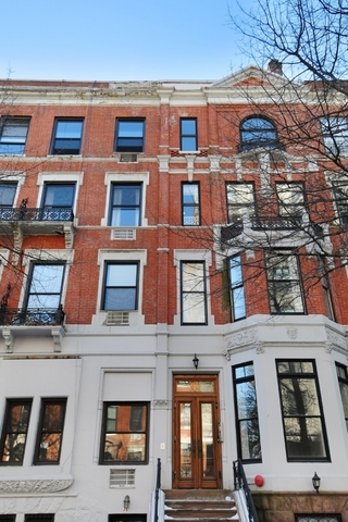 38 West 83rd Street, Unit 1 Image #1