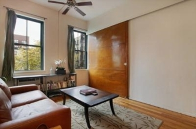 260 West 21st Street, Unit 2N Image #1