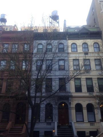 146 West 80th Street, Unit 2R Image #1