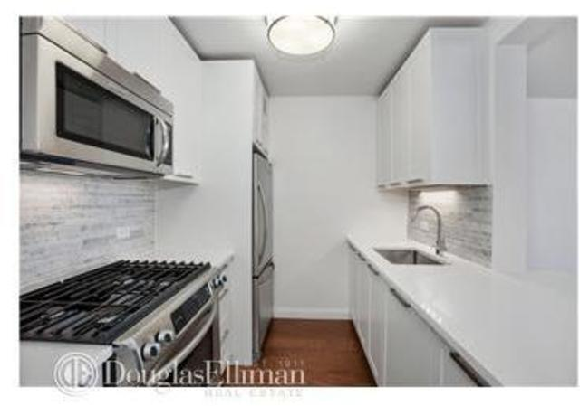 200 East 94th Street, Unit 416 Image #1