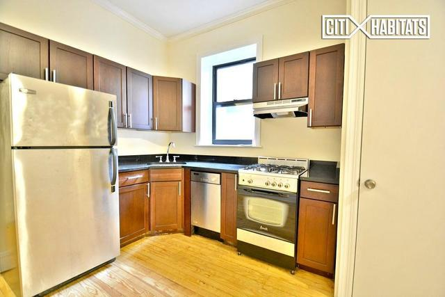 300 12th Street, Unit 5 Image #1
