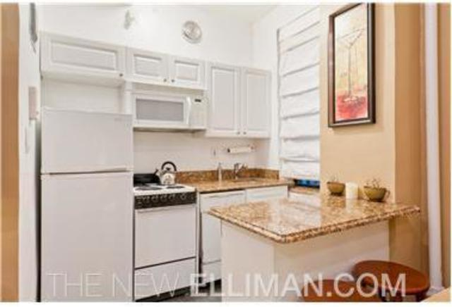 17 West 64th Street, Unit 1C Image #1