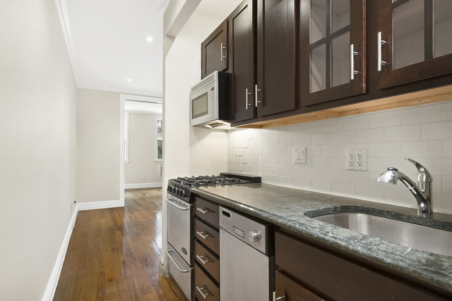 404 East 88th Street, Unit 2F Image #1