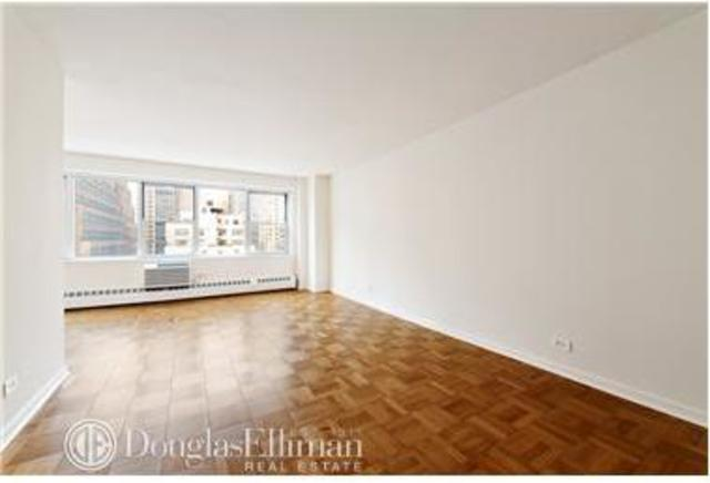 300 East 46th Street, Unit 4H Image #1