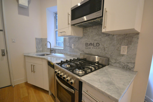 211 East 33rd Street, Unit 64 Image #1