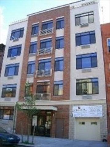 416 East 117th Street, Unit 4A Image #1