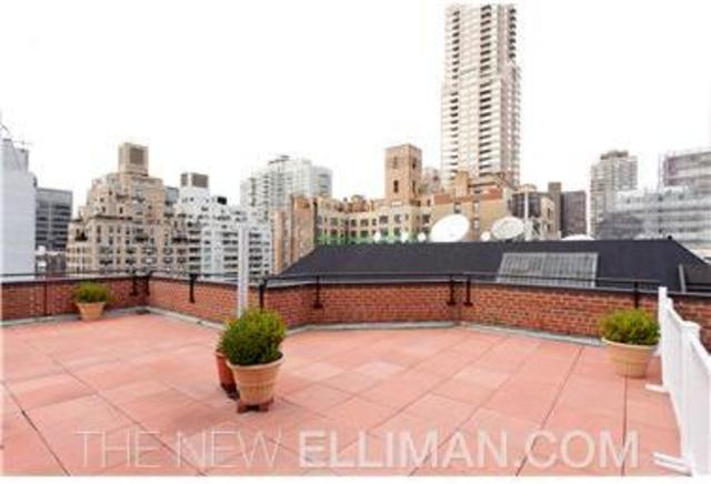 220 East 67th Street, Unit 5J Image #1