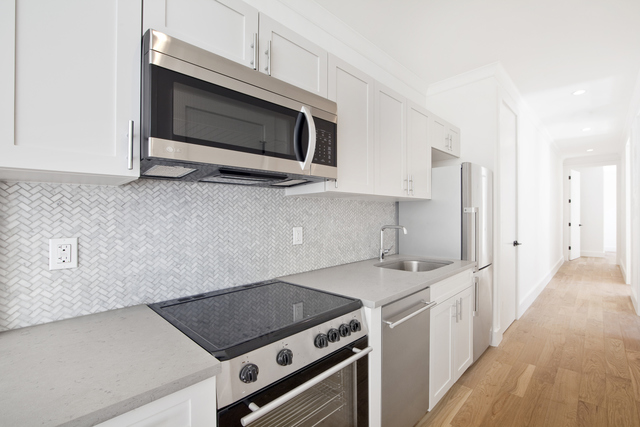 403 East 69th Street, Unit 5C Image #1