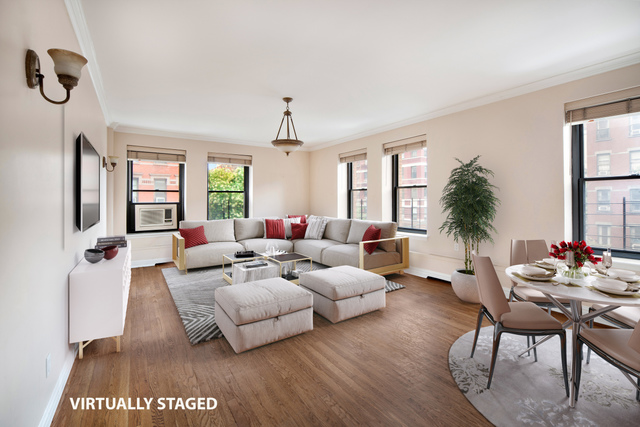 104 West 70th Street, Unit 3GH Image #1