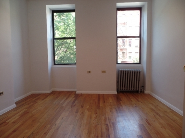 85 West 104th Street, Unit 2B Image #1