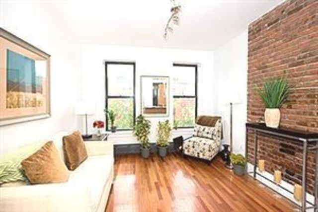 161 West 133rd Street, Unit 2A Image #1