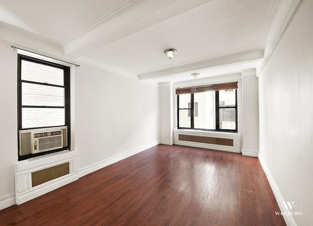 7 Park Avenue, Unit 2I Image #1