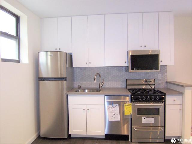 441 West 49th Street, Unit 1A Image #1