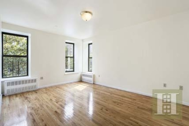 101 West 115th Street, Unit 2B Image #1