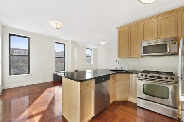 601 West 137th Street, Unit 45 Image #1