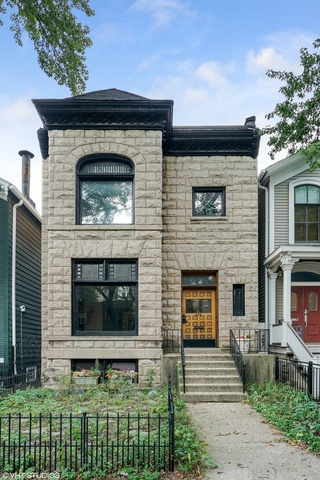 640 West Belden Avenue Chicago, IL 60614